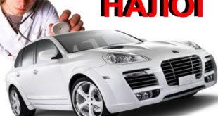 Налог при продаже автомобиля в 2018 году