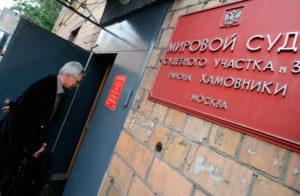 Мировые судьи рассматривают иски на сумму до 50000 рублей