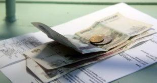 Оплата госпошлины по иску о признании права собственности
