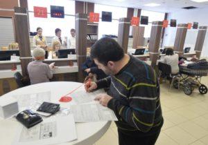 Регистрация прав на гараж в МФЦ
