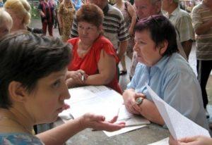 Решение о приватизации земли под многоквартирным домом принимается на общем собрании жильцов