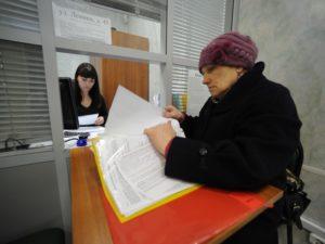 Подача заявления на приватизацию квартиры в МФЦ