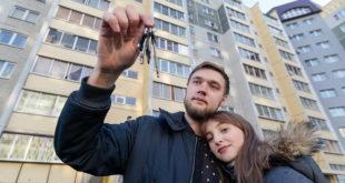 Обеспечение жильем по программе Молодая семья в Уфе