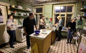 Совместное использование кухни в коммунальной квартире