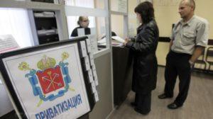 Граждане России имеют право на приватизацию занимаемого жилого помещения