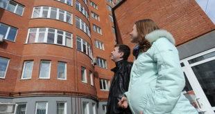 Приобретение квартиры по програмее Молодая семья в Ленинградской области