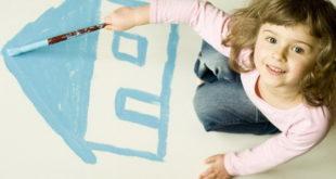 Регистрация ребенка по месту пребывания