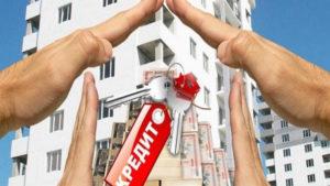 Субсидии молодым семьям могут быть направлены на погашение кредитов за квартиру