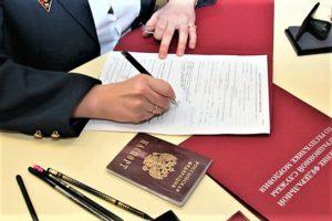 Порядок регистрации в муниципальной квартире