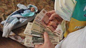 Для участия в программе общий доход семьи с ребенком долен быть не менее 32500 рублей