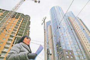 Покупка квартиры по договору долевого участия в строительстве
