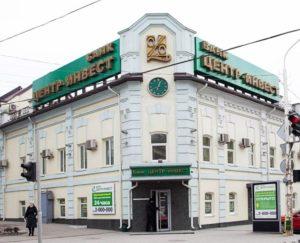 Оформление ипотечного кредита для молодых семей в Ростове-на-Дону