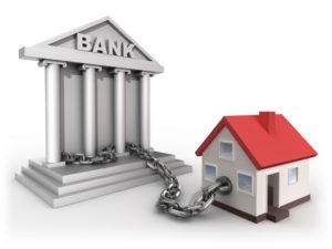 Дарение недвижимости находящейся в залоге у банка