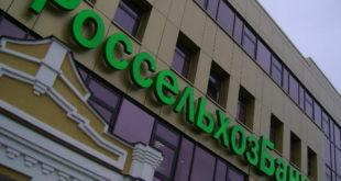 Ипотечные кредиты для молодых семей в Россельхозбанке