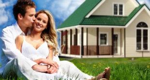 Субсидии на строительство дома для молодых семей