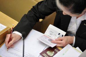 Оформление временной регистрации производится органами МВД