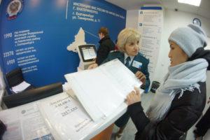 Подача декларации в отделение налоговой службы