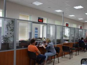 Подача документов на оформление выписки в многофункциональном центре