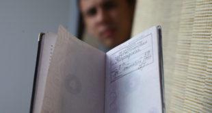 Постоянная и временная регистрация граждан