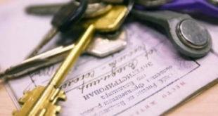 Снятие с регистрационного учета при продаже квартиры
