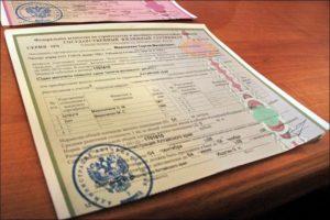 Срок действия жилищного сертификата - 9 месяцев
