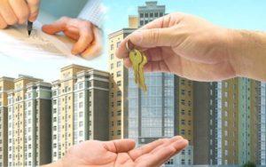 Под приватизацией понимается оформление занимаемого жилого помещения в частную собственность