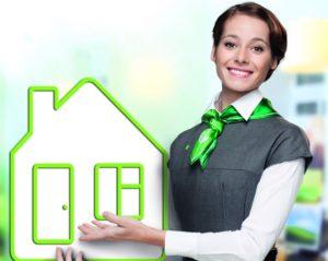 Льготная ипотека для молодых семей от Сбербанка
