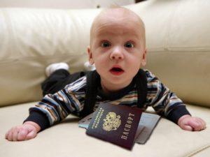 Документы для регистрации ребенка в квартире
