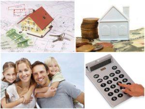 Для семей с детьми размер субсидии составляет 35 процентов от стоимости жилья
