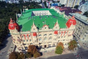 Ддя участия в программе Молодая семья нужно братиться в городскую администрацию Ростова-на-Дону