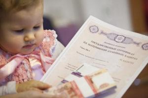 Размер субсидии на жилье для молодых семей
