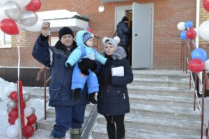 Городкая программа поддержки молодых семей в Красноярске