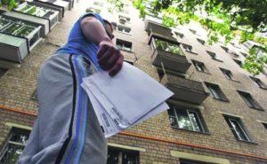 Документы для приватизации прилегающей территории