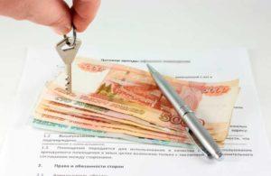 Наниматель обязан своевременно вносить арендную плату