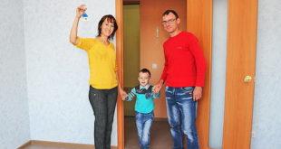 Приобретение квартиры по программе Молодая семья в Калининградской области