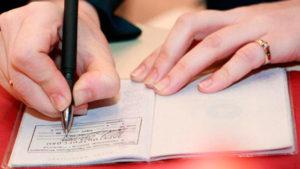Снятие с регистрационного учета в подразделении МВД