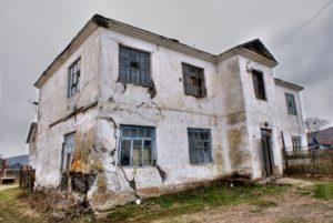 Не подлежат приватизации аварийные дома