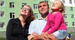 Программа господдержки молодых семей в Ростовской области