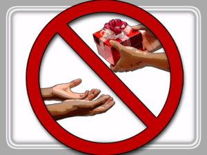 Запрещение дарения отдельным категориям граждан