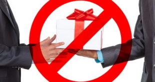 Запрет на получение подарков