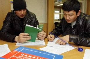 Законодательство о временной регистрации иностранных граждан