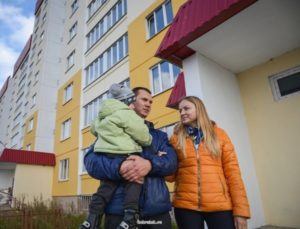 Предоставление квартиры по программе Молодая семья