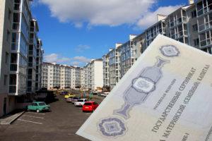 Маткапитал можно использовать для улучшения жилищных условий