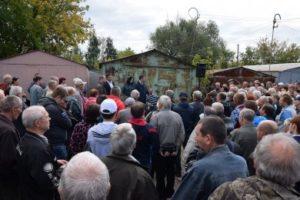 Проведение общего собрания членов ГСК о приватизации земли