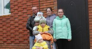 Програма Молодая семья в Республике Удмуртия