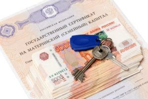 Денежный сертификат на получение материнского капитала