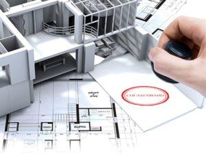 Согласование проекта перепланировки в надзорных органах