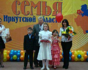 Реализация программы Молодая семья в Иркутской области