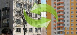 Обмен неприватизированной квартиры на приватизированную