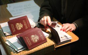 Регистрационный учет граждан по месту жительства и пребывания